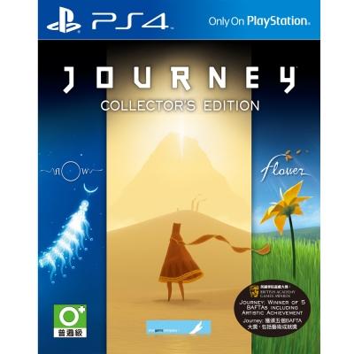 風之旅人-PS4-亞洲中文版