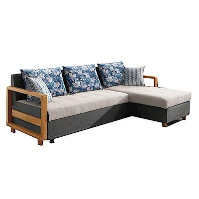 品家居 麥爾斯絲絨布實木L型拉合式沙發床-235.5x151x75.5cm-免組