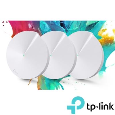TP-Link Deco M5 Mesh Wi-Fi系統無線網狀路由器(3入包)