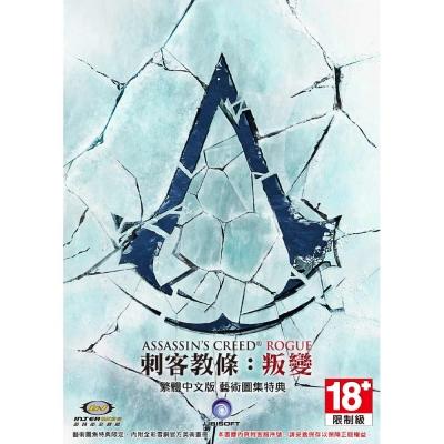 刺客教條:叛變 PC 中文版