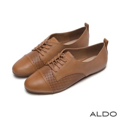 ALDO-原色菱格鏤空幾何拼接綁帶平底便鞋-氣質駝色