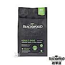 BlackWood 柏萊富 特調低卡保健(雞肉+米)犬糧 15磅(6.8公斤)X 1包