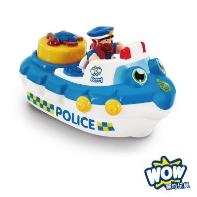 英國【WOW Toys 驚奇玩具】洗澡玩具 - 海上巡邏警艇 派瑞