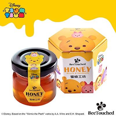 蜜蜂工坊 迪士尼tsum tsum系列手作蜂蜜維尼款(50g)