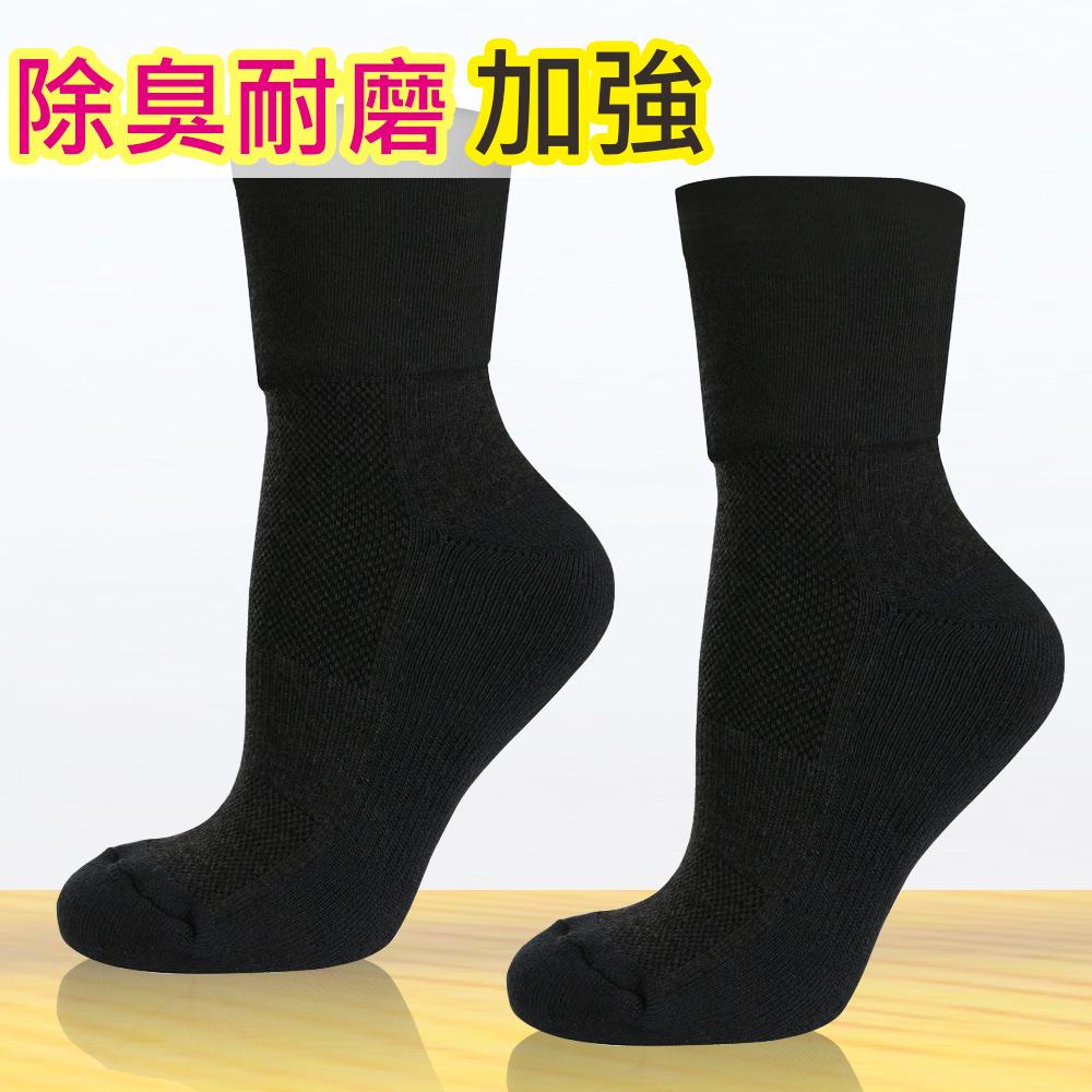 源之氣 竹炭消臭無痕休閒運動襪 3雙組/加厚 RM-30211