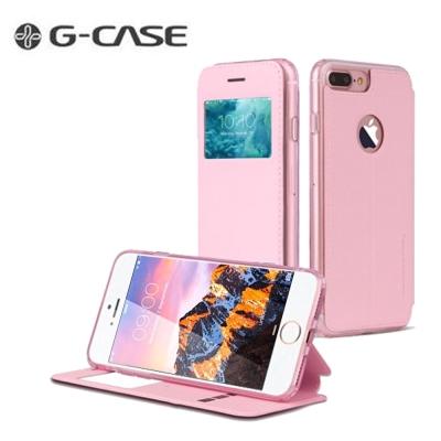 G-case iphone7 plus 5.5吋 夏洛德系列側翻視窗智慧皮套