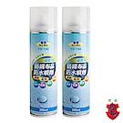 防水噴劑 紡織布品防水噴劑300ML 台灣製造 買一送一-得威DW