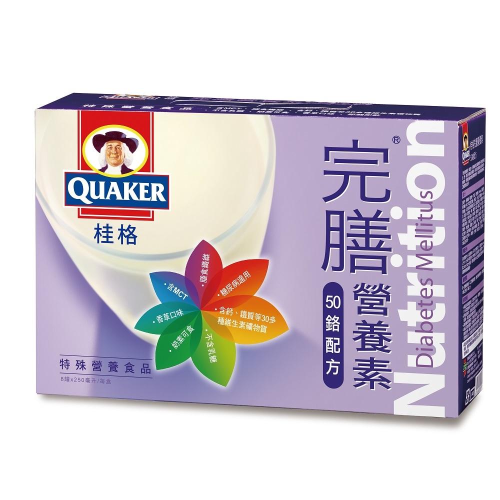 桂格完膳營養素50鉻配方(糖尿病適用)250ml*6入