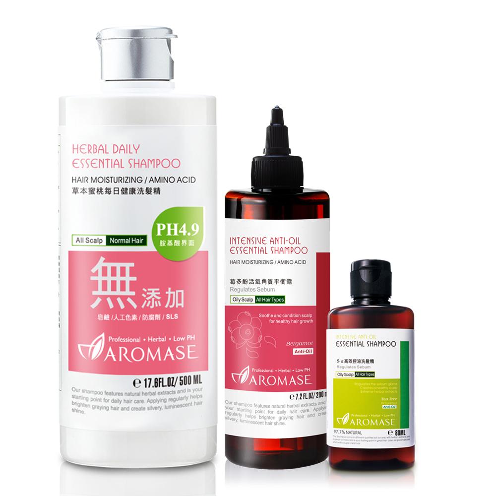 Aromase艾瑪絲 桃氣甜心莓果多酚控油淨化組(蜜桃+莓果多酚+控油洗髮精)