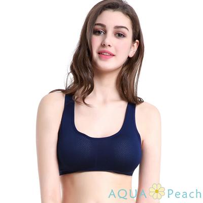 運動內衣 後挖縷背設計網孔透氣無鋼圈內衣 (深藍色)-AQUA Peach