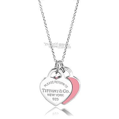 Tiffany-Co-Return-to-Tiff