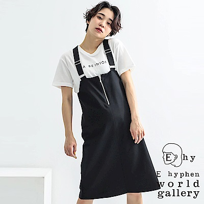 E hyphen 素面拉鍊設計連身吊帶裙