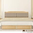 日本直人木業-ERICA原木生活5尺雙人抽屜床組(床底有2個收納抽屜)