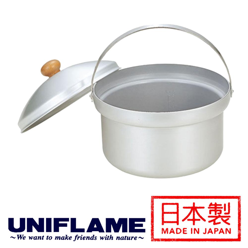 【日本 UNIFLAME】3.2L 鋁合金煮飯鍋│湯鍋 660089