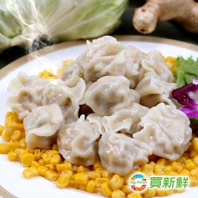 蔥阿嬸 手工健康玉米豬肉水餃20g±5%/粒(約50顆一袋)-任選