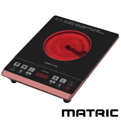松木MATRIC-黑晶調控電陶爐-不挑鍋具-玫瑰金-MG-HH1207