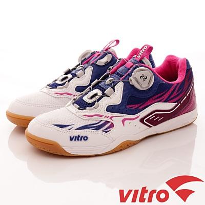 Vitro韓國專業運動品牌-ARCANEⅡ頂級專業桌球鞋-紫藍白(女)