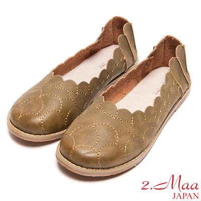 2.Maa-甜美復古圓圈沖孔平底鞋-墨綠