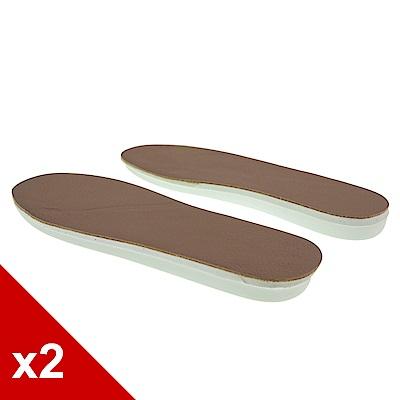 糊塗鞋匠 優質鞋材 C44 台灣製造 超厚15mm牛皮乳膠鞋墊 (2雙/組)