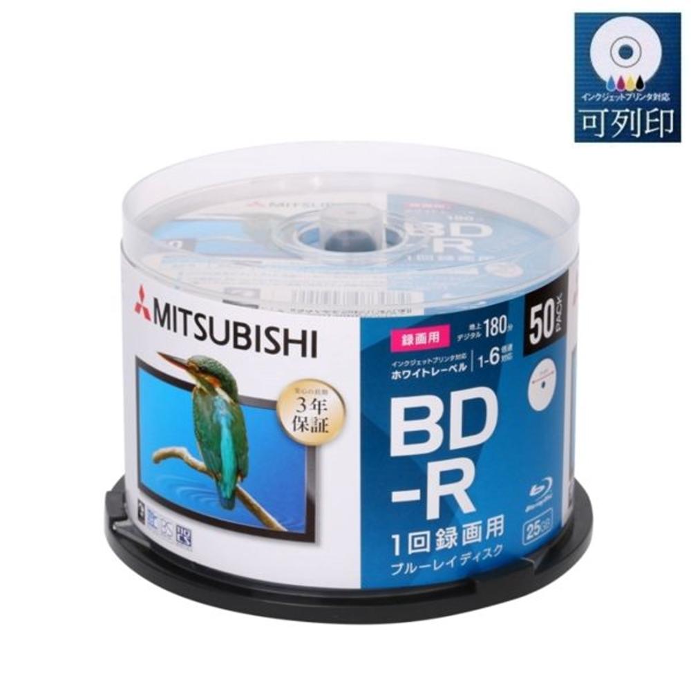 三菱 日本限定版 藍光 BD-R 25GB 6X 珍珠白可噴墨燒錄片50片