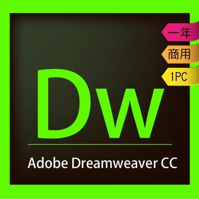 Adobe Dreamweaver CC 商用企業雲端授權版 (一年授權)