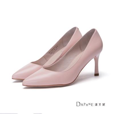 達芙妮DAPHNE 高跟鞋-小羊皮素面尖頭鞋-粉