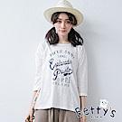betty's貝蒂思 字母拼接雪紡圖騰T-shirt(白色)