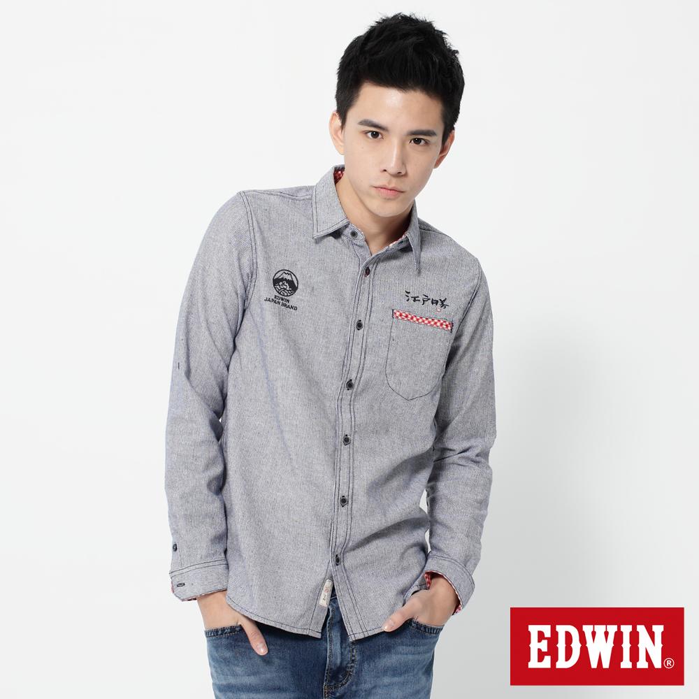 EDWIN 江戶勝限量 拼接格紋棉麻長袖襯衫-男款(土耳其藍)
