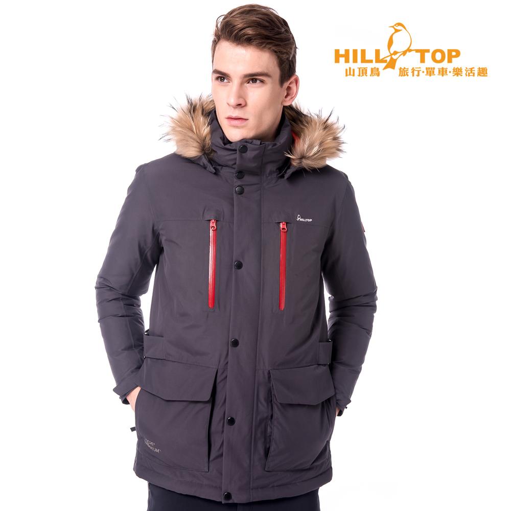 【hilltop山頂鳥】男款WS防風防小雨蓄熱羽絨外套F22MW2深灰