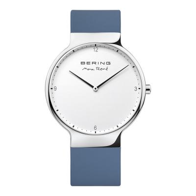 BERING-MAX RENE設計師聯名款 白錶盤x魅力藍 矽膠錶帶40mm