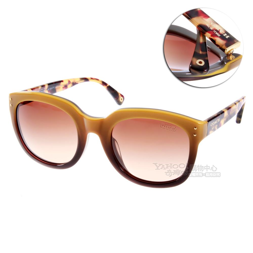 COACH太陽眼鏡 歐美貓眼款/琥珀芥末黃#COS8047F 510013
