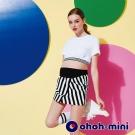 【ohoh-mini 孕婦裝】吸睛款俏麗短版圓領上衣(兩色)
