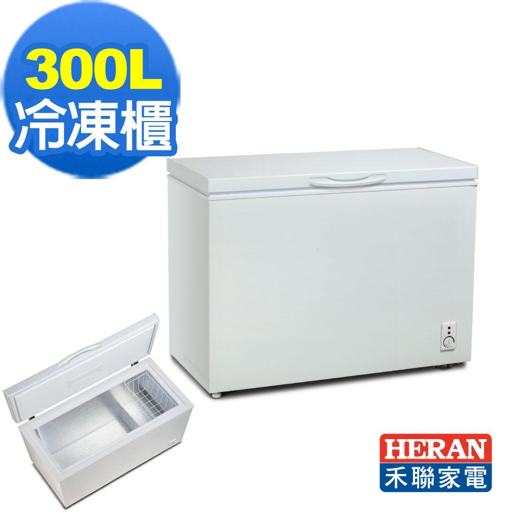 HERAN禾聯 300L臥式冷凍櫃HFZ-3061