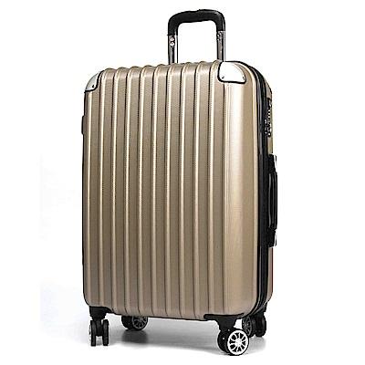 Audi 奧迪 - 24吋 鑽石系列行李箱 - 四色可選V5-A1924