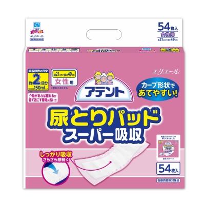 日本大王Attento防漏超吸收女性用紙尿片(54片/包)