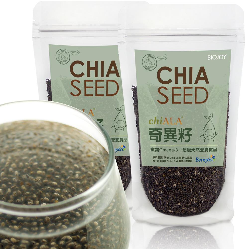 超人氣《百喬》奇異籽_南美最大廠牌 Benexia 鼠尾草籽(奇異子、奇亞子)x2入