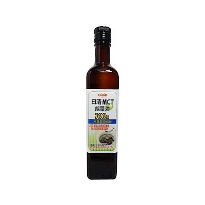 日清 MCT能量油 470g 防彈中鏈脂肪酸油 全素可用