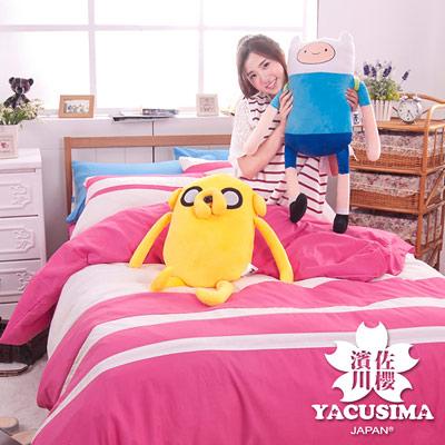 日本濱川佐櫻-精彩.粉 雙人四件式彩拼設計被套床包組