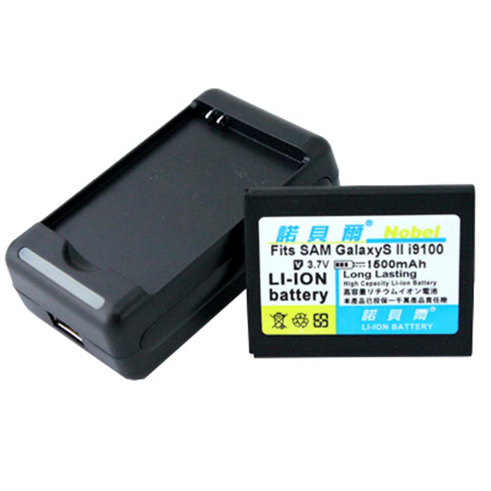 諾貝爾 Samsung GALAXY S2 i9100 高容量配件組