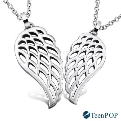 ATeenPOP 珠寶白鋼情侶對鍊 愛。嚮往(銀色)