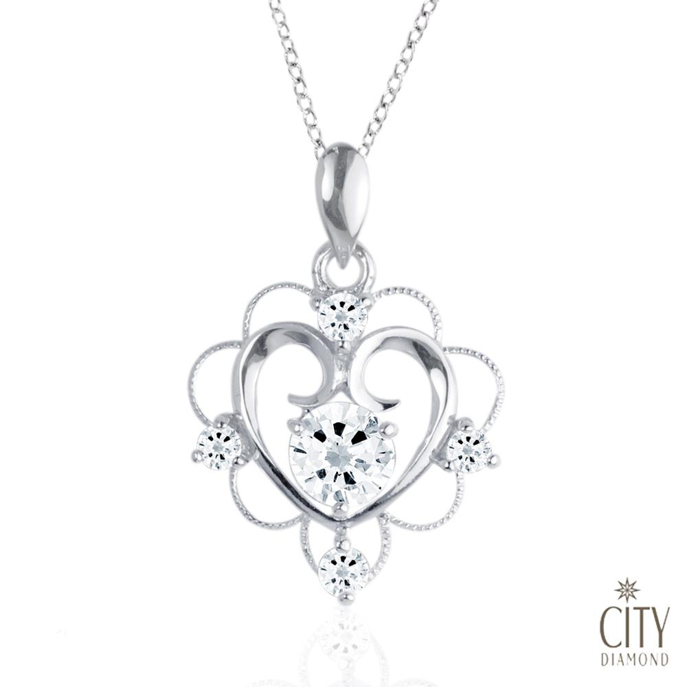 City Diamond 『微甜花漾』 K金項鍊