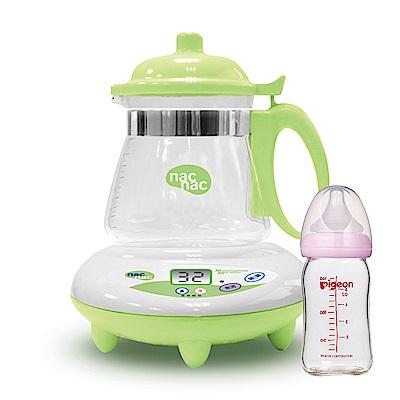 Nac Nac微電腦調乳器+貝親 寬口母乳實感玻璃奶瓶160ml(粉)