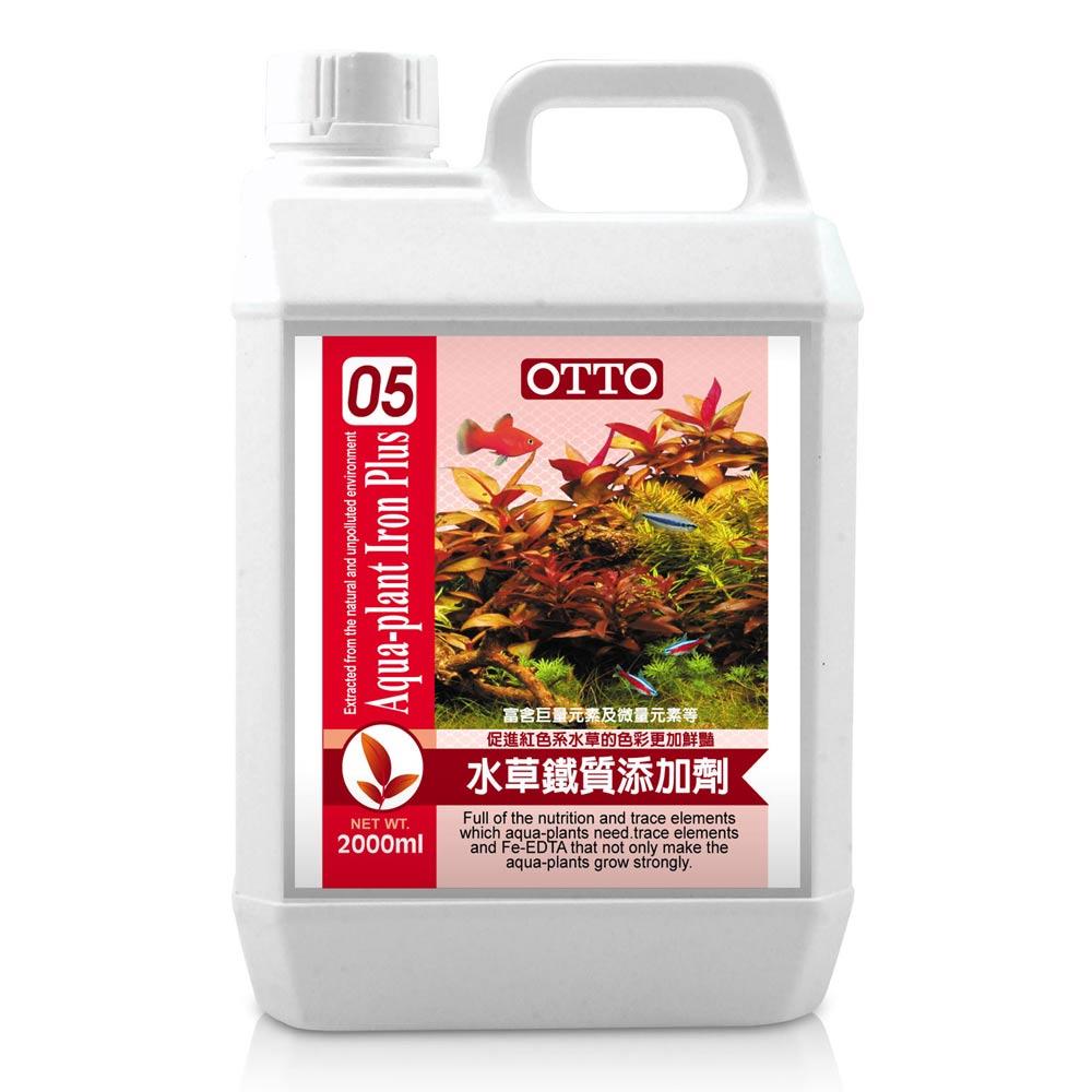 OTTO奧圖 水草鐵質添加劑 2000ml