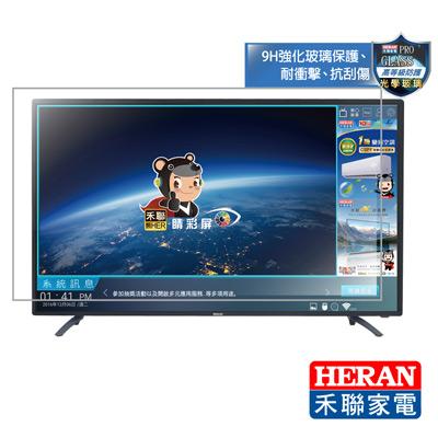 HERAN禾聯 43吋 FHD 9H強化玻璃 智慧聯網 LED液晶顯示器 HD-43XA5