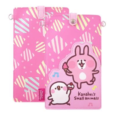 Kanahei卡娜赫拉繽紛彩繪直入手機袋/萬用包/手腕袋_冰淇淋