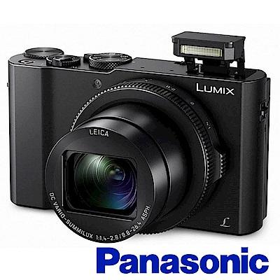 Panasonic DMC-LX10 公司貨