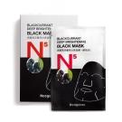 Neogence霓淨思 N5黑醋栗深層亮白黑面膜6片/盒