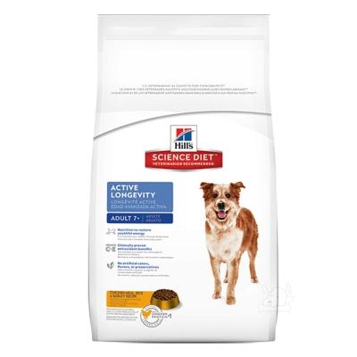 美國希爾思 熟齡犬活力長壽配方 原顆粒 熟齡犬飼料 15公斤