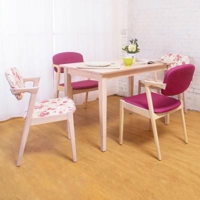 Boden-萊爾實木餐桌椅組(一桌四椅)(三色可選)-110x70x75cm