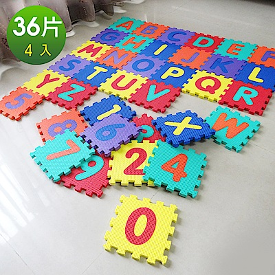 Abuns 愛寶貝15CM英數學習卡墊(36片)-4入